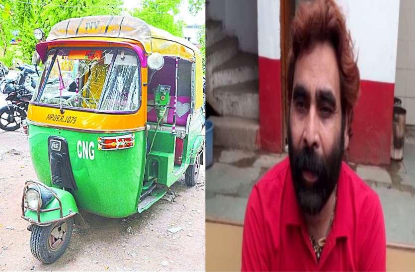 VIDEO : कांग्रेस विधायक संजय शुक्ला के भाई ने ऑटो चालक को पीटा, रिक्शा फोड़ चलाई गोली