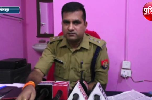 सट्टा लगाते दो युवक पुलिस ने किया गिरफ्तार, पुलिस ने खोला बड़ा राज, देखें वीडियो