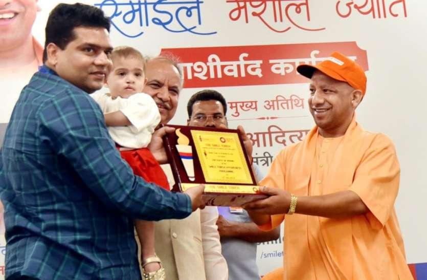 UP Top News : सीएम योगी ने इस्माइल टॉर्च का किया शुभारंभ, आज मुजफ्फनगर जाएंगे मुख्यमंत्री