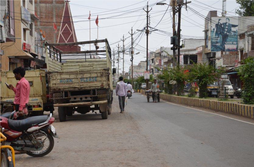 सड़़कों पर हो रही लोडिंग-अनलोडिंग ने बिगाड़ी यातायात व्यवस्था, पढ़ें खबर