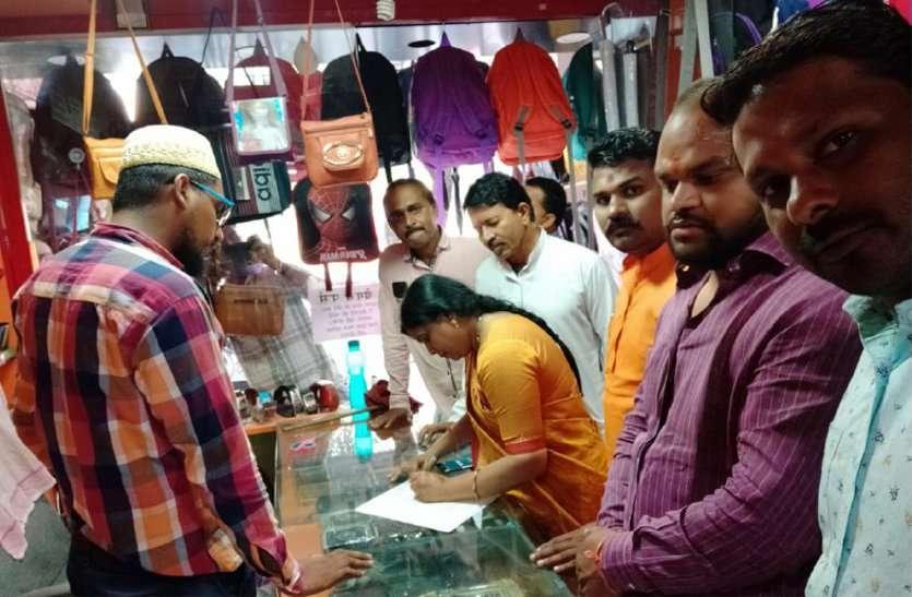 भाजपा का हाइटेक सदस्यता अभियान : मिस्ड कॉल दिया, फिर एप पर विवरण, कुछ देर में ऑनलाइन आइडी कार्ड