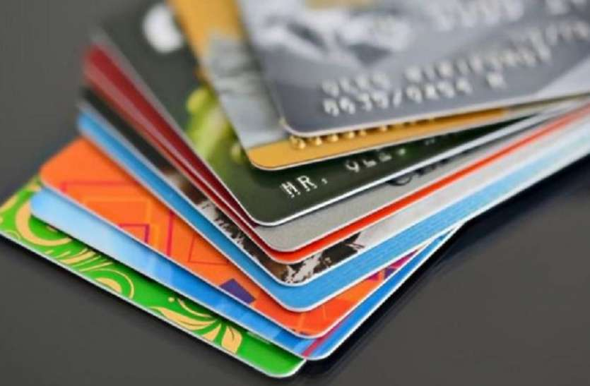 क्रेडिट कार्ड: डाक के जरिए जनवरी में मिला, लेनदेन किया नहीं, खाते से पार हो पांच लाख पढ़िए पूरी खबर...