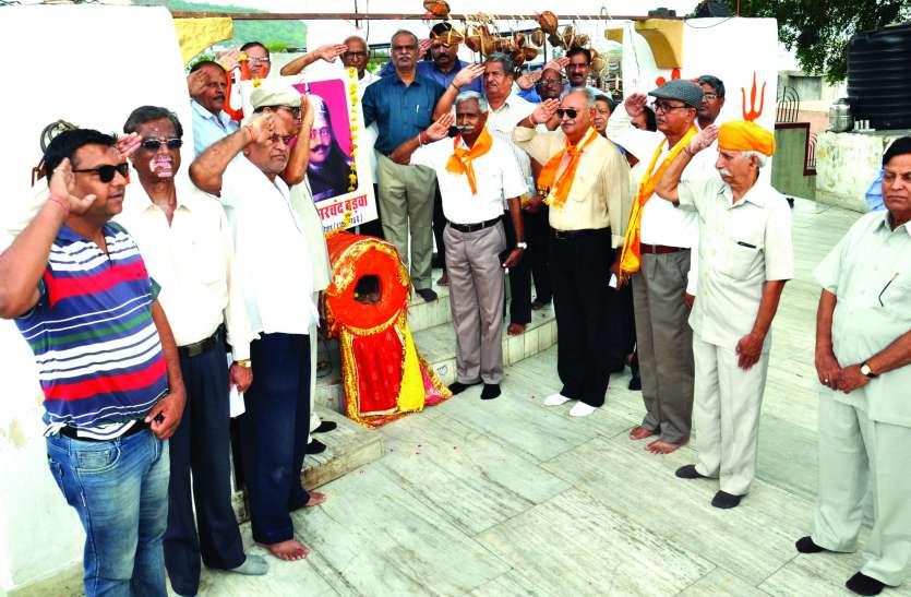 मेवाड़ के पूर्व प्रधानमंत्री को पूर्व सैनिकों का सलाम
