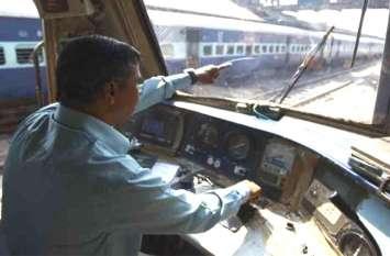 ... ताकि ना रुके अति आवश्यक सेवा, रेलवे लोको पायलट्स की 'गांधीगिरी', भूखे रहकर चलाएंगे ट्रेन- मनवाएंगे मांगे