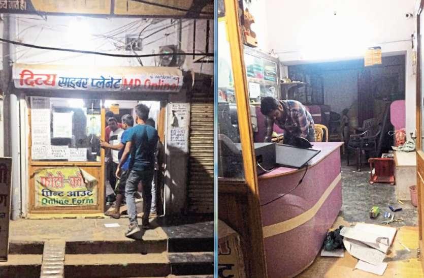 बाइक सवार बदमाशों ने रात 9.30 बजे दुकान में घुसकर की लूटपाट, एक बाइक पर आए थे चार बदमाश