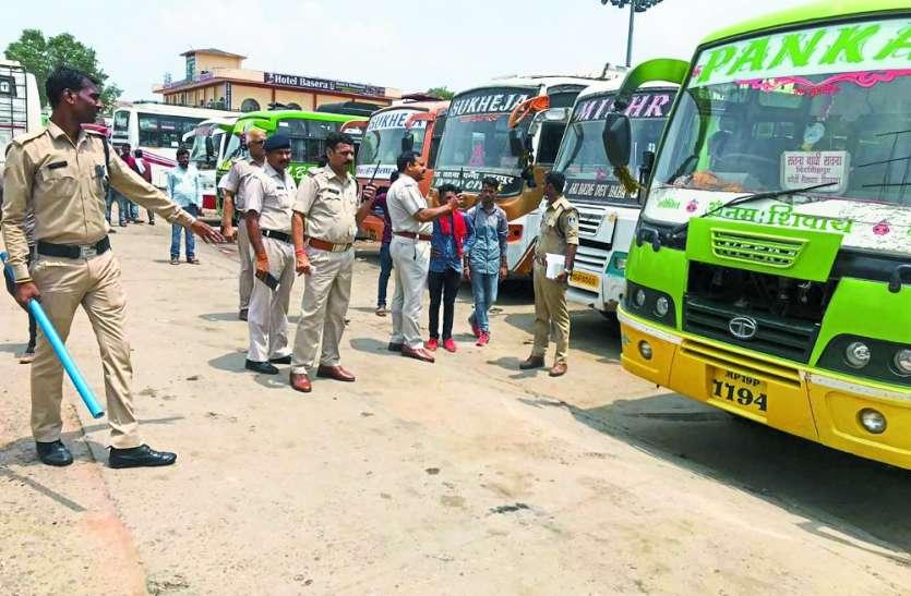 यातायात सुधारने सड़क पर उतरी पुलिस, स्टैंड से हटवाई25 खटारा बसें