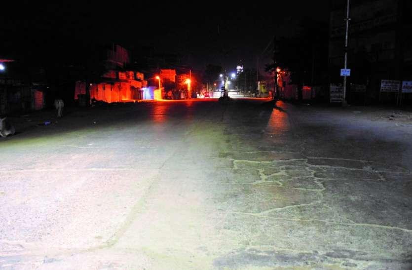 रात्रि गश्त का हाल: चौकियों में ताला, पुलिस नदारद, सुरक्षा भगवान भरोसे