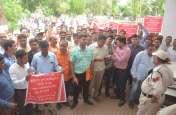 कृषि विभाग पर दुर्भावनापूर्ण कार्रवाई का आरोप लगा कृषि सामान विक्रेताओं ने किया यह काम ...