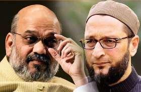 असदुद्दीन ओवैसी ने अब कहा- अमित शाह सिर्फ गृहमंत्री हैं, भगवान नहीं