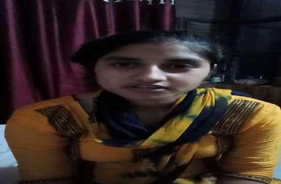 भाजपा विधायक की बेटी के बाद इस युवती के वीडियो हुए वायरल, पुलिस कर रही तलाश, देखें क्या है वीडियो में