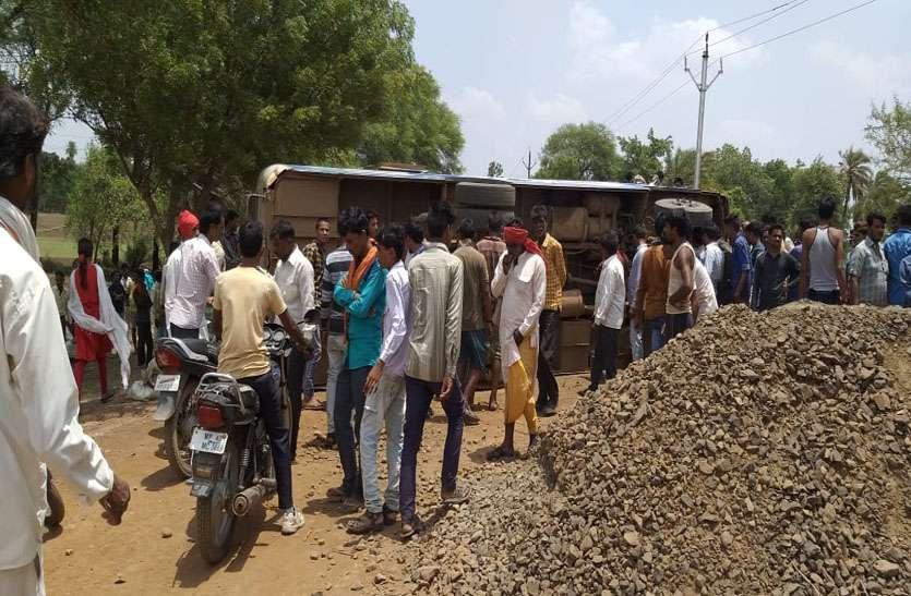 Bus Accident : यात्रियों से भरी बस अनियंत्रित होकर पलटी, एक की मौत 46 लोग घायल