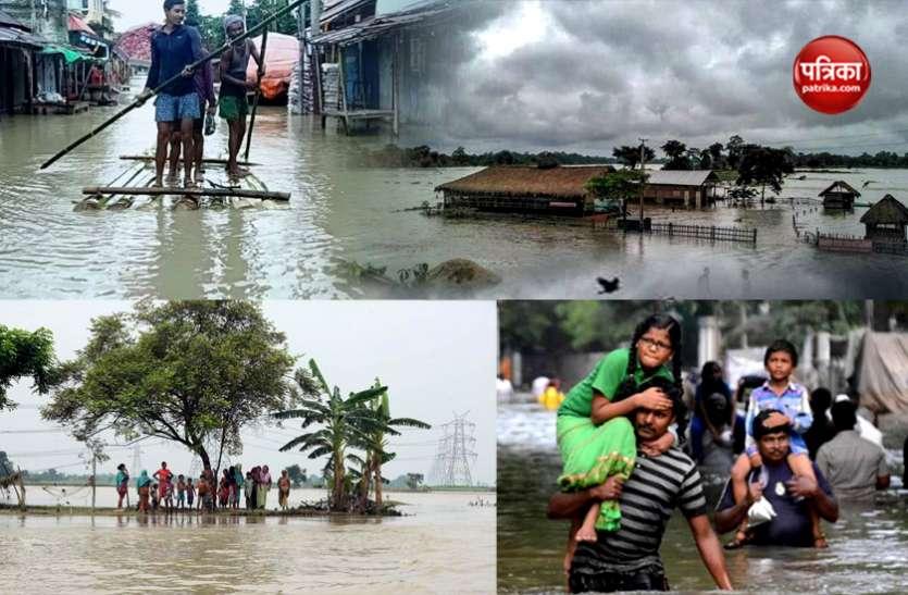 बिहार बाढ़: 9 जिलों के 18 लाख से ज्यादा लोग प्रभावित, 25 से ज्यादा की मौत