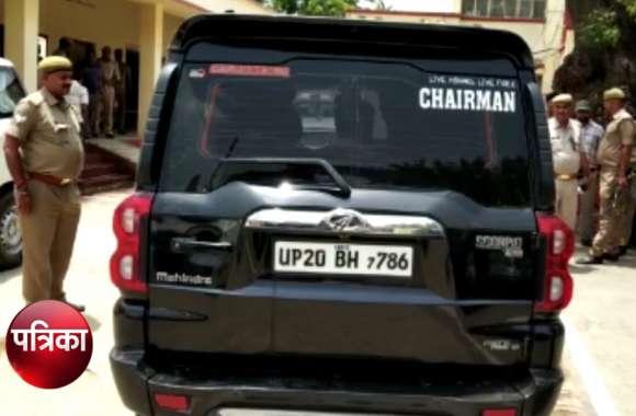 Prayagraj: हाईकोर्ट के सामने से प्रेमी युगल का जिस SCORPIO से हुआ अपहरण, वह शिवपाल की पार्टी का नेता मांगकर ले गया था, Video