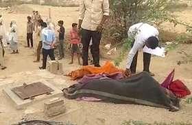 महिला अपने तीन बच्चों सहित पानी के कुंड में कूदी, चारों की मौत
