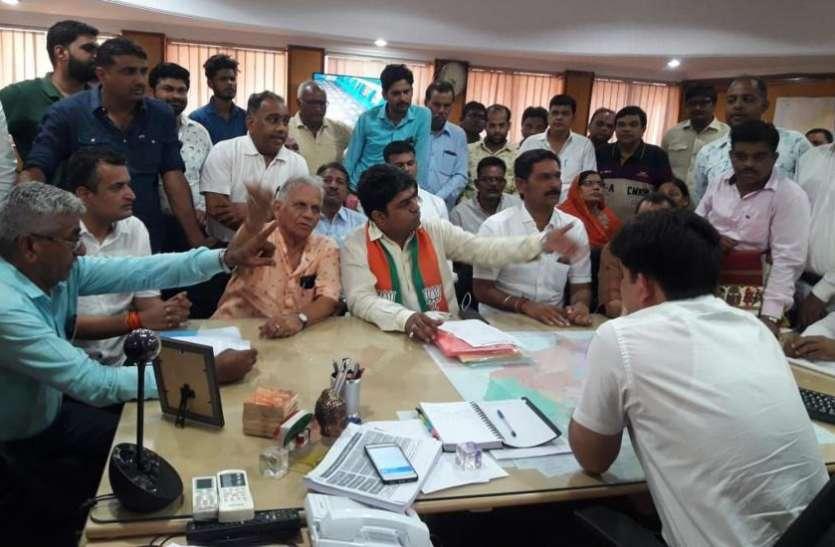 भाजपा ने लगाया आरोप... किसी को फायदा पहुंचाने के लिए किया गया सीमांकन नियमों में बदलाव