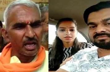 साक्षी मिश्रा के दलित से शादी बोले बीजेपी विधायक सुरेन्द्र सिंह, काम-वासना से वशीभूत होकर लिया गया निर्णय