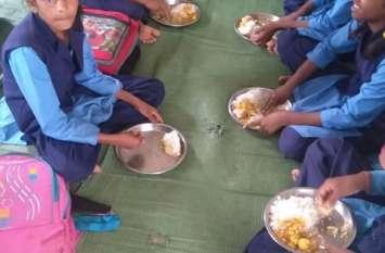 मीनू के अनुसार नहीं खिला रहे स्कूल में मध्यान्ह भोजन