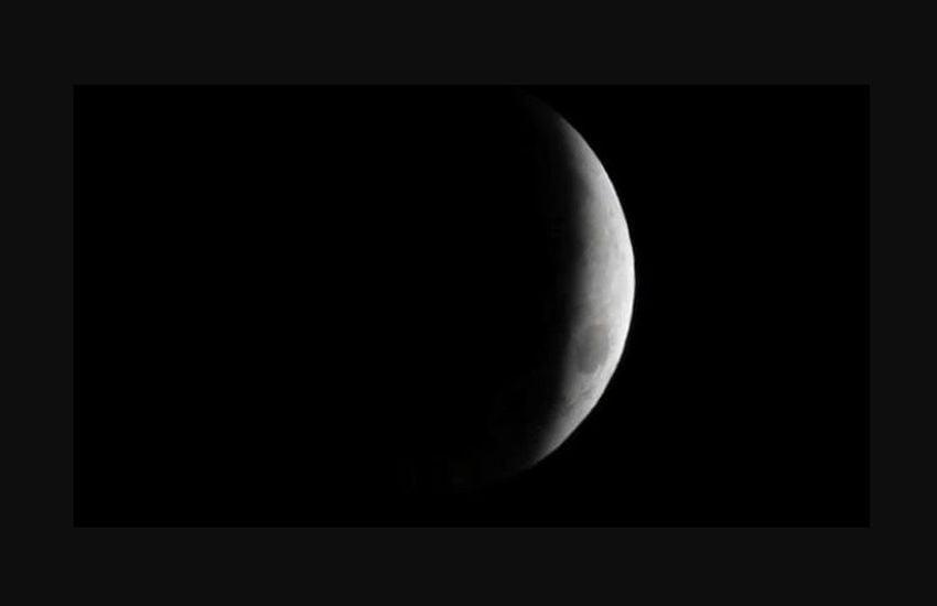 आज तीन घंटे का होगा चंद्रग्रहण, इतने बजे से शुरू हो जाएगा सूतक, मंदिरों के पट रहेंगे बंद