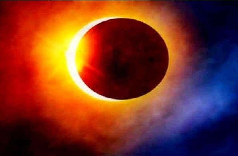 खग्रास चंद्रग्रहण, 04.32 से सूतक, अलसुबह 04.30 बजे ग्रहण का मोक्ष