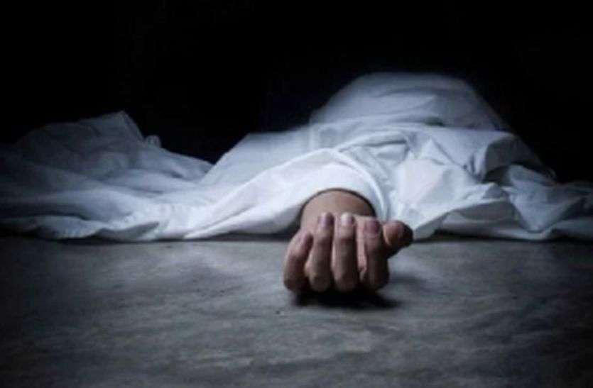 अवसाद : पत्नी रूठ कर गई पीहर, पति ने जहर खाकर दी जान