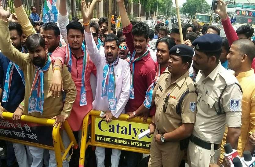 कुलपति नियुक्त न करने के विरोध में NSUI ने किया राजभवन के बाहर प्रदर्शन