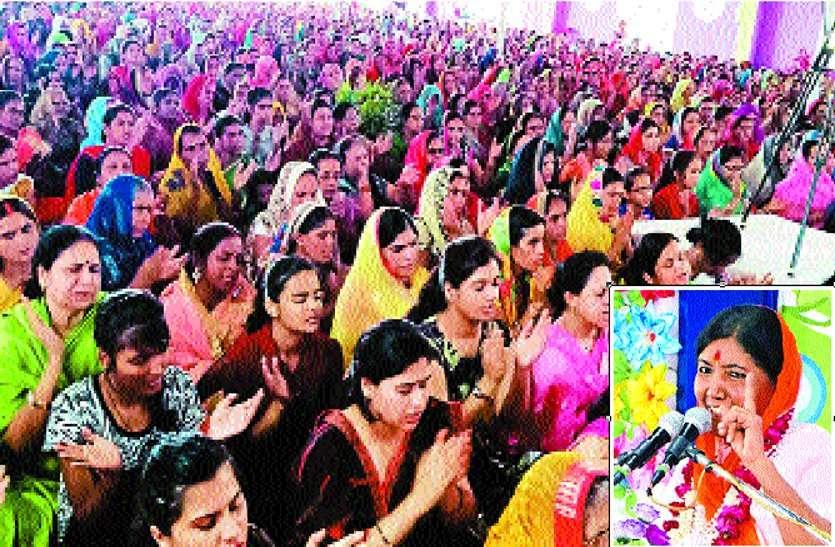 श्रीगुरु पूर्णिमा अमृत महोत्सव: भगवान कई रूप में आते हैं, हम पहचान नहीं पाते