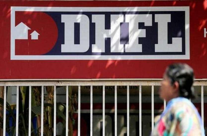 दिवालिया होने की कगार पर पहुंची DHFL, कंपनी के MD ने निवेशकों को दी चेतावनी!