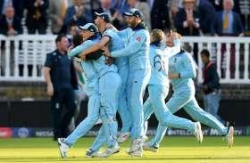 ऐतिहासिक जीत के बाद जश्न में डूबा इंग्लैंड, मैदान से लेकर सड़कों तक दिखे हैप्पी मोमेंट