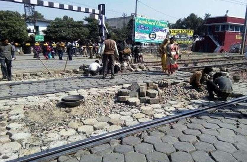 दिल्ली हावड़ा रेलमार्ग की रामनगर रेलवे क्रासिंग पर बनेगा ओवर ब्रिज