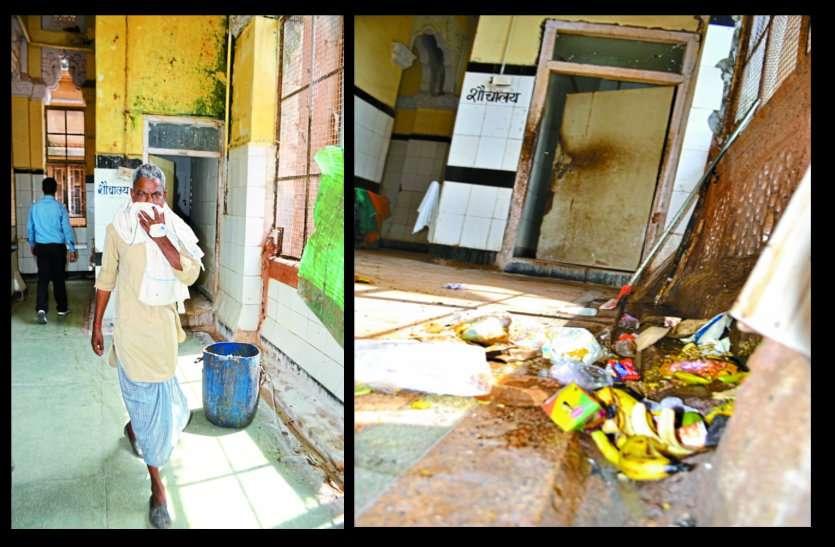 जयारोग्य अस्पताल : अधिकारी छुट्टी पर, नहीं हुई सफाई, गंदगी के बीच इलाज कराते रहे मजबूर मरीज