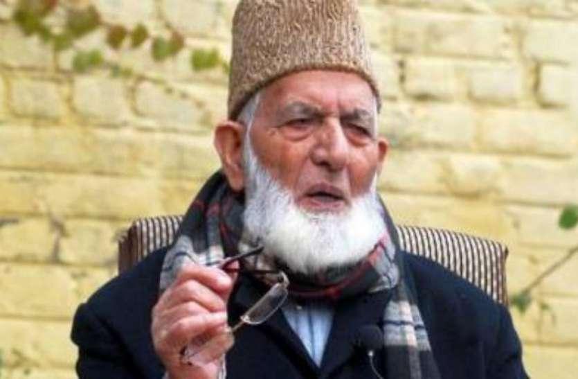 उइगर मुसलमानों पर अली शाह गिलानी के बयान से भड़का चीन, पाकिस्तान के लिए एक और मुसीबत