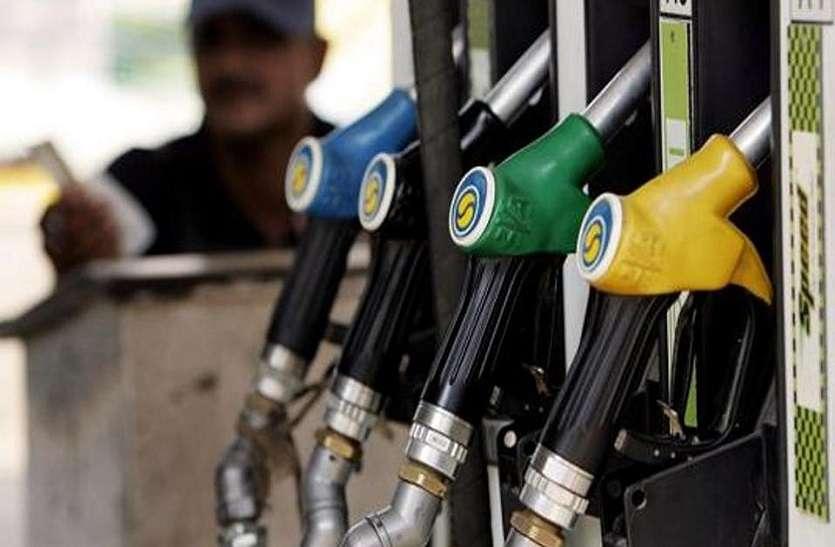 पेट्रोल साढ़े सात महीने के उच्चतम स्तर