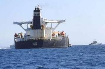 ब्रिटेन की ईरान से अपील- रिहा करें अवैध रूप से जब्त किया तेल टैंकर