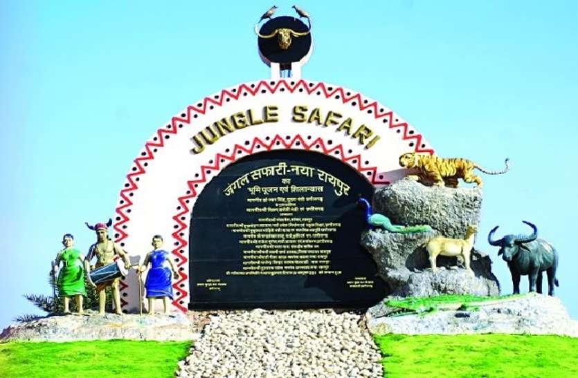 Jungle Safari: अब बारकोड लगाने पर खुलेगा जंगल सफारी जू का गेट