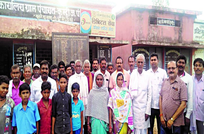 पांच साल से बहिष्कार का दंश झेल रहे परिवार व ग्रामीणों के बीच हुई सुलह