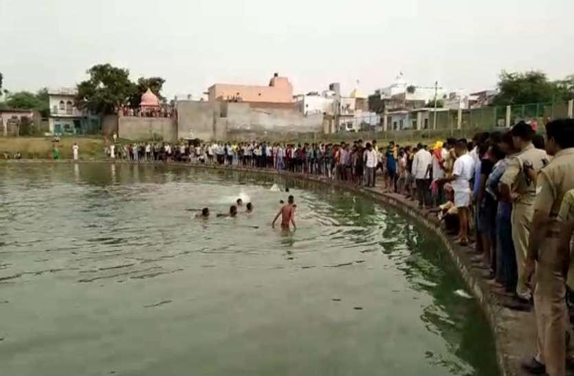 Mudiya Purnima स्नान के दौरान दो श्रद्धालु कुंड में डूबे, एक की मौत