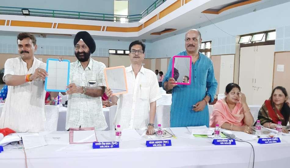 BJP councilors showed mirror