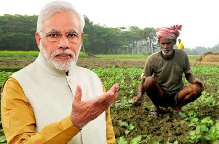 प्रधानमंत्री किसान सम्मान निधि को ऑनलाइन का झटका