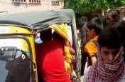 ससुराल की प्रताड़ना से तंग आकर मां ने तीन बच्चों समेत महिला ने खाया जहर, मां की मौत