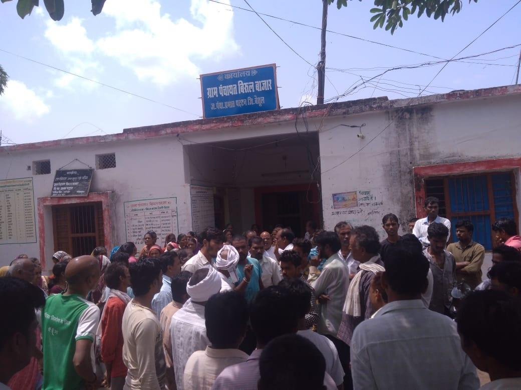 पीएचई मंत्री पांसे के क्षेत्र में 63 दिनों से लोगों को नहीं मिला पीने का पानी