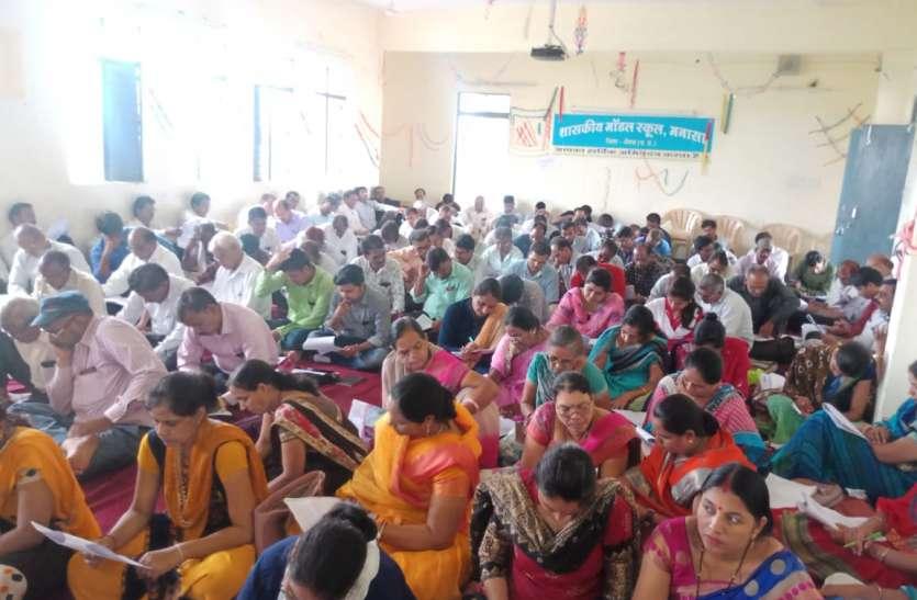 137 विद्यालयों के संस्था प्रधानों की एक साथ लगी क्लास