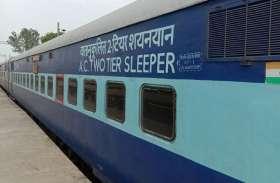 रायपुर-लखनऊ गरीब रथ को लेकर बड़ी खबर, बंद नहीं होगी ट्रेन