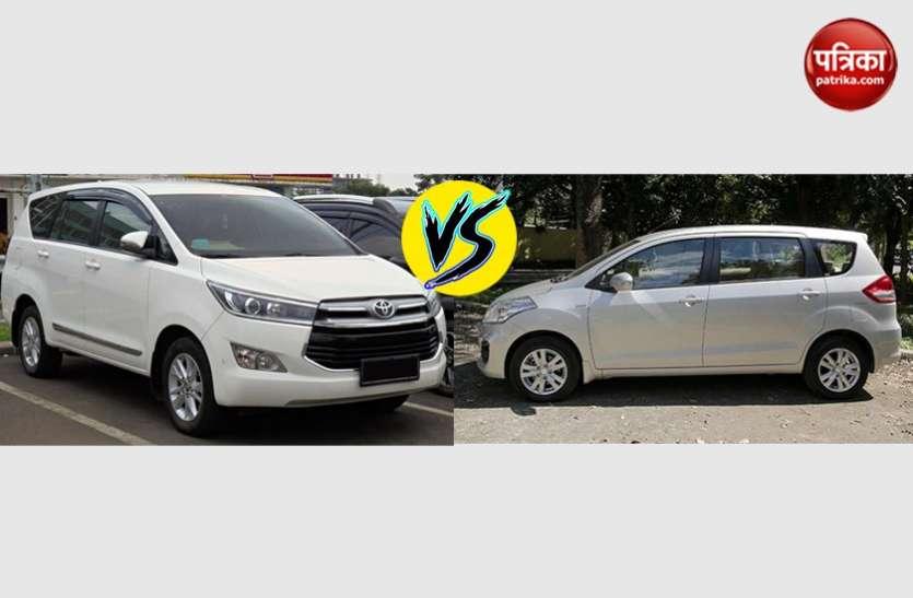 Maruti Ertiga और Toyota Innova Crysta में जानें बिक्री के मामले में कौन सी MPV रही आगे