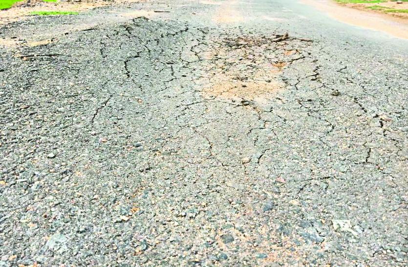 डेढ़ साल में ही खराब हो गई करोड़ों रुपए की लागत से बनी प्रधानमंत्री योजना की सड़क