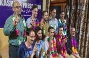 #Kashmir  पहली बार आयोजित हुए प्रेस क्लब के चुनाव, शुजाउल हक बने अध्यक्ष