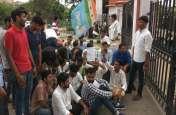 छात्रसंघ चुनाव का समय आया, नेतागिरी चमकाने में जुटे छात्रनेता