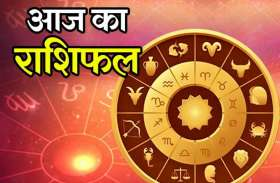 Rashifal मेष वृष मिथुन कर्क सिंह कन्या तुला वृश्चिक धनु मकर कुंभ व मीन राशि का 23 जुलाई का राशिफल