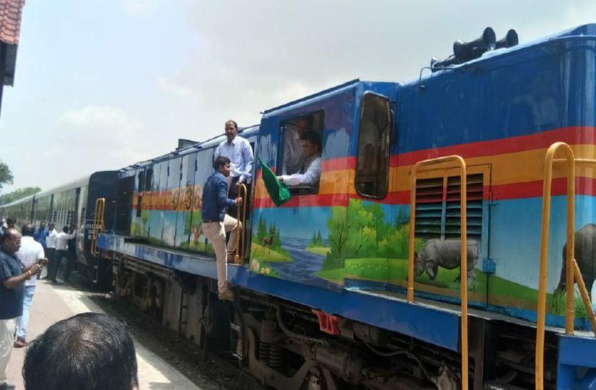 हैरिटेज ट्रेन में मिलने वाली है ये बड़ी सुविधा, पढ़कर खुश हो जाओगे आप
