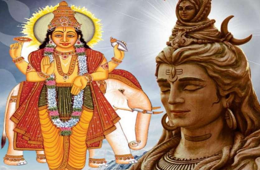 सावन मास में गुरुवार को करें ये उपाय, आर्थिक तंगी दूर करेंगे भोलेनाथ