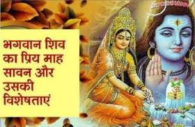 70 साल बाद सावन का सोमवार और शिव के प्रिय की नाग पंचमी एक साथ, काल सर्प योग का श्रेष्ठ समय